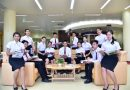 ประกาศ การรับสมัครและรับรายงานตัวนักศึกษาใหม่ ระดับปริญญาตรี ภาคปกติ (ประเภทรับตรง) ประจำปีการศึกษา 2564
