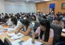 รายชื่อนักศึกษาระดับปริญญาตรี ภาคพิเศษ(กศ.พ.) ประจำปีการศึกษา 2564