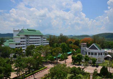 ประกาศ การรับสมัครบุคคลเข้าศึกษาในระดับบัณฑิตศึกษา ประจำปีการศึกษา 2562